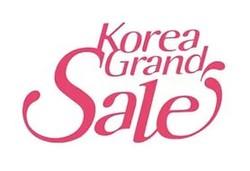 В Корее начался Фестиваль шоппинга
