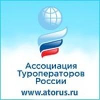 АТОР: ежемесячно Турцию посещают 25 тысяч российских туристов