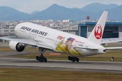 Авиакомпании Японии отменяют топливный сбор