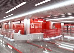 """Новый терминал """"Аэроэкспресса"""" с хостелом появится на Павелецком вокзале"""