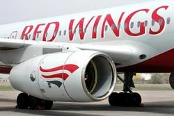 Red Wings будет летать в чешский Пардубице из РФ