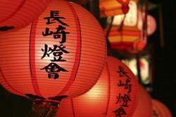 22 февраля - китайский День влюблённых