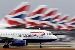 На бортах British Airways запретят есть орехи