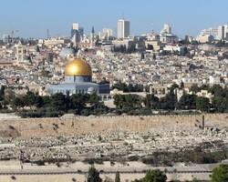 Ростуризм рекомендует принять меры безопасности в Израиле