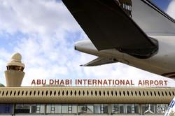Аэропорт Абу-Дабу отменяет рейсы