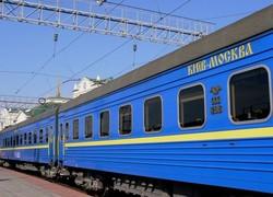 В поездах маршрута Москва - Киев отменили ночные проверки документов