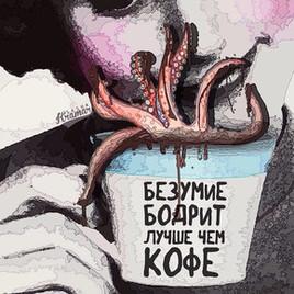 Евгения Захарова (Zakharova_Evgenija)