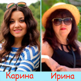 и Ирина Карина (kerishka)