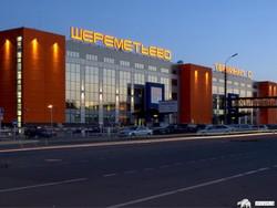 «Шереметьево» - лучший аэропорт Европы