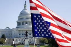 Госдеп США предупредил своих граждан о рисках поездок по Европе