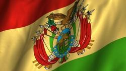 Боливия отменяет визы для туристов из РФ