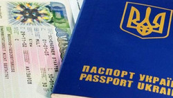 Еврокомиссия предложила отменить визы для туристов из Украины