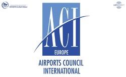 России предложили отменить досмотр на входе в аэропорты
