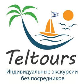 Teltours