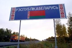 Должники из РФ не смогут выехать даже в Беларусь