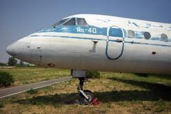 Авиакомпания отдаст самолет в хорошие руки