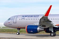 У «Аэрофлота» – прямые рейсы из Казани во Франкфурт