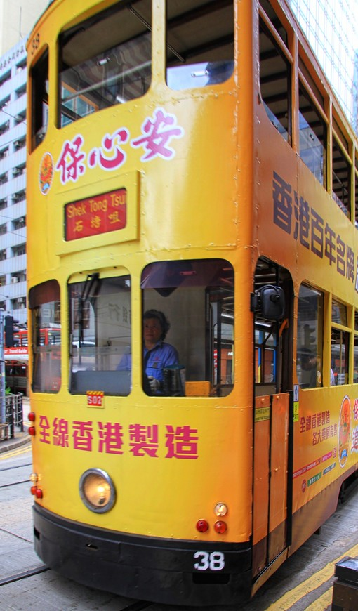 Гонконгский трамвай - милое и очень симпатичное чудо, в которое нельзя не влюбиться!