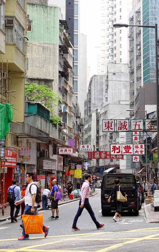 Все наши дороги в Гонконге вели вверх...