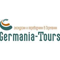 Germania-Tours (Germania-Tours)