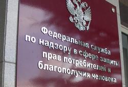 Роспотребнадзор призвал россиян к осторожности в Сингапуре и в Нидерландах