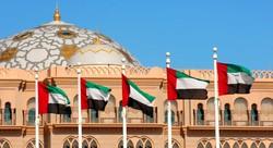 ОАЭ упростили требования к визовому пакету документов