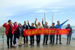 Приморье посетили почти 150 тысяч китайских туристов