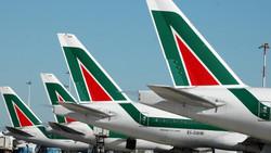 Сотрудники Alitalia будут бастовать в четверг
