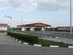 РСТ: иностранцы не смогут въехать в РФ через КПП под Смоленском