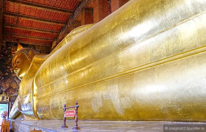 Бангкок. Храм Лежащего Будды. Wat Pho