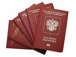 Загранпаспорта стали выдавать сроком на 10 лет