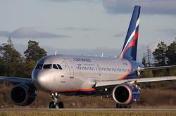 «Аэрофлот» поглотит «Оренбургские авиалинии», «Владивостокавиа» и другие российские авиакомпании