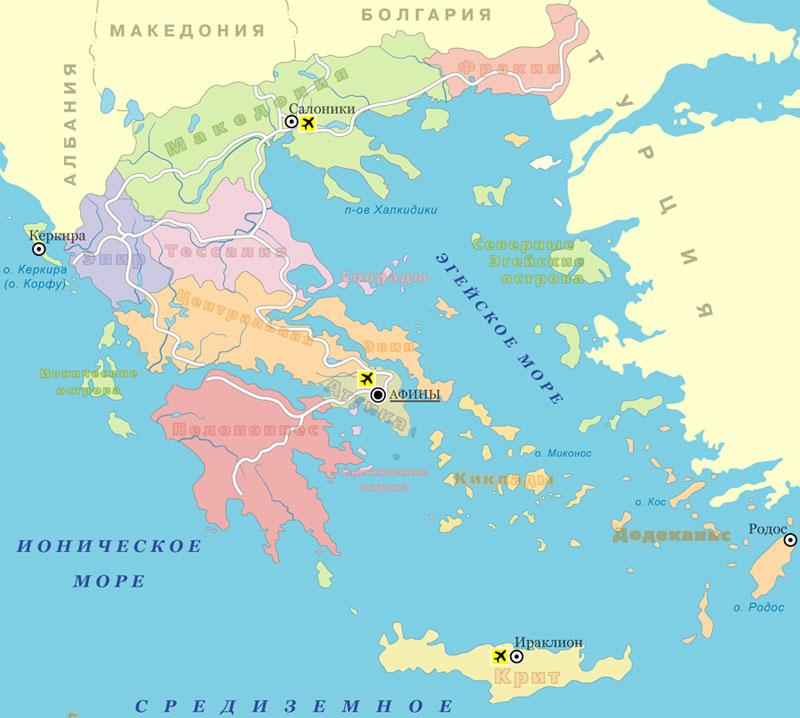 Карта курортов Греции (249.5