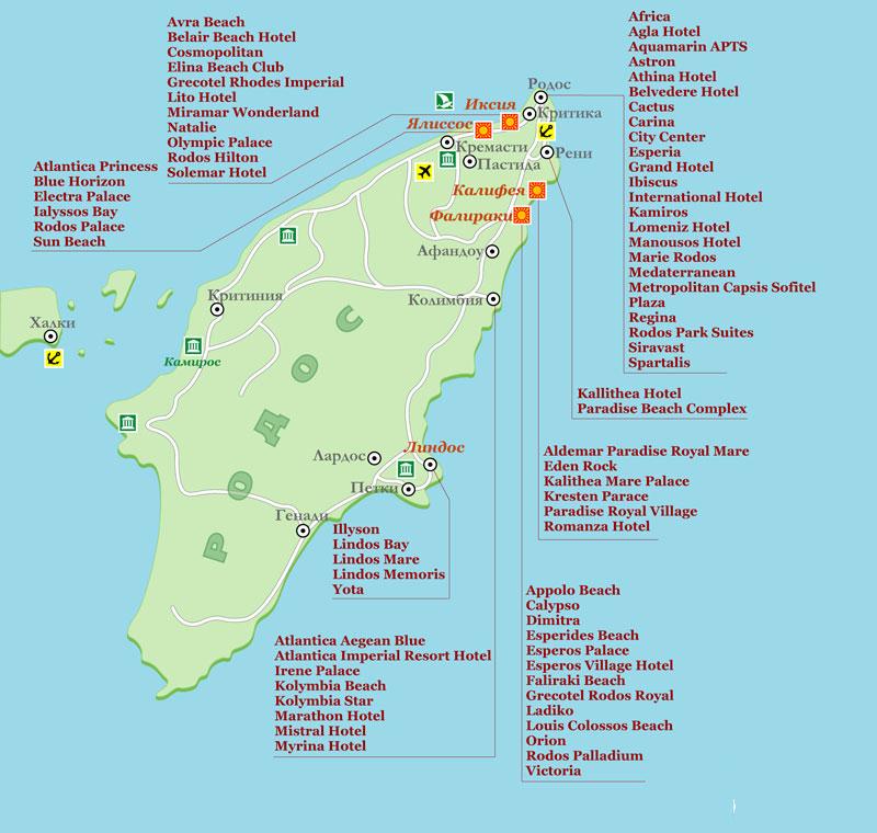 Карта отелей острова Родос