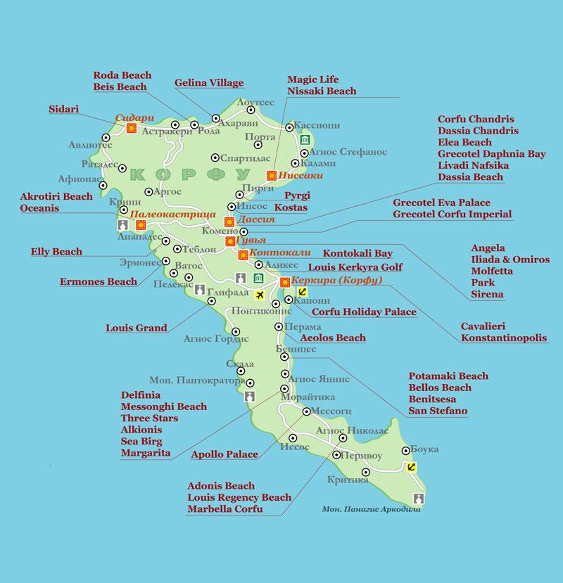 Карта отелей Корфу (310,55 Кб)