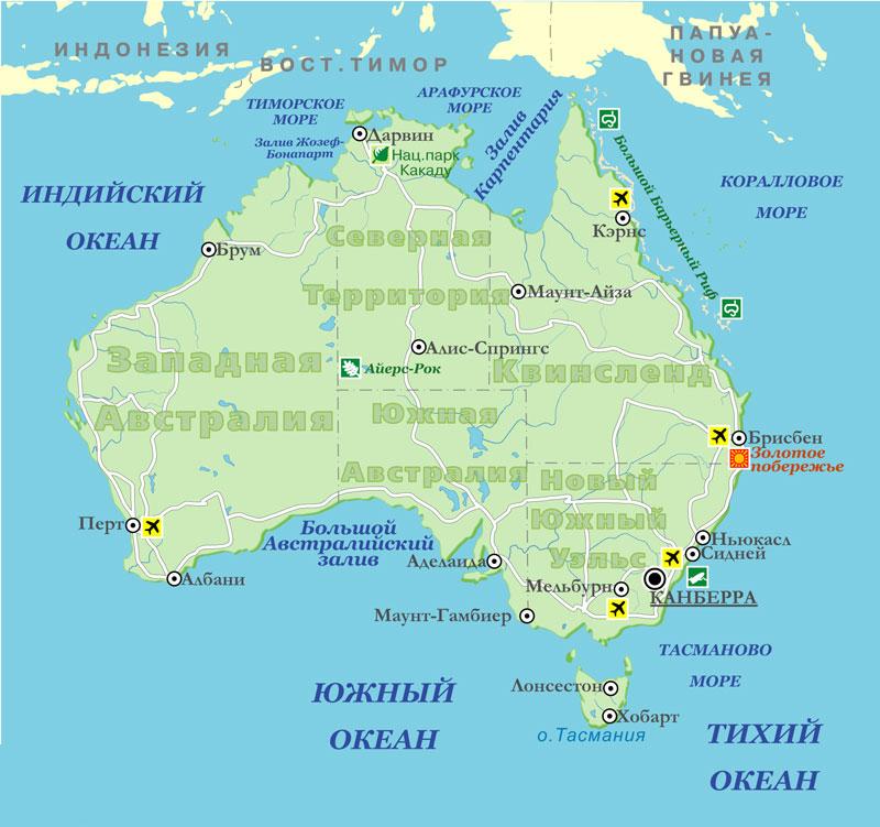 Карты и схемы австралии