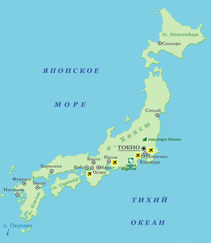 Карта Японии на русском языке