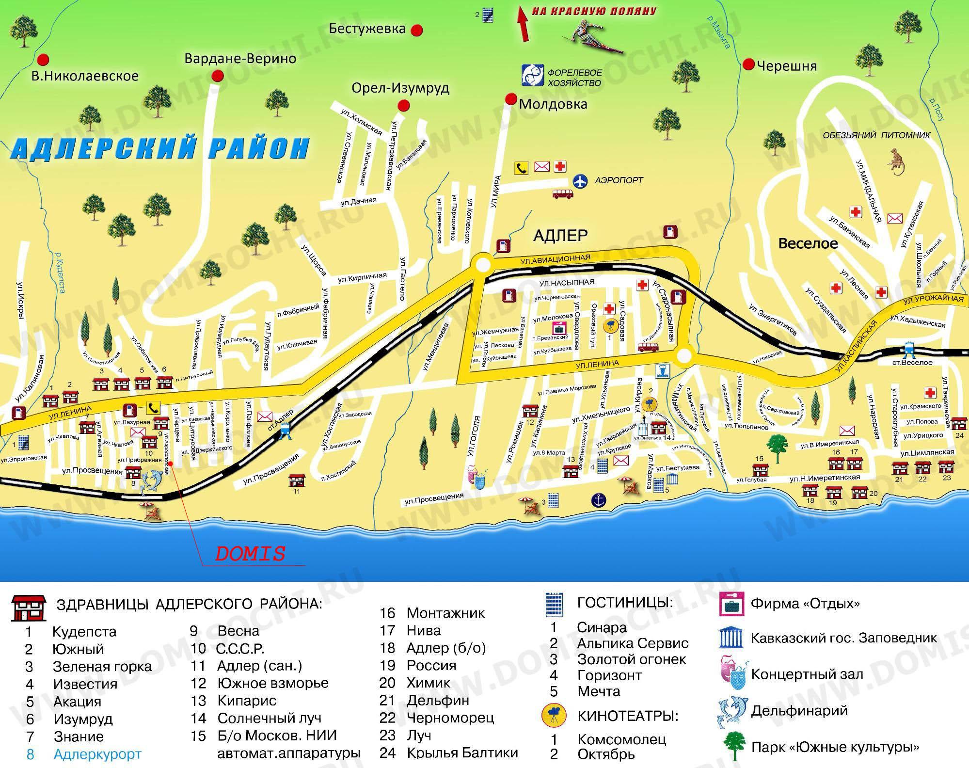 Курортная карта Адлера.