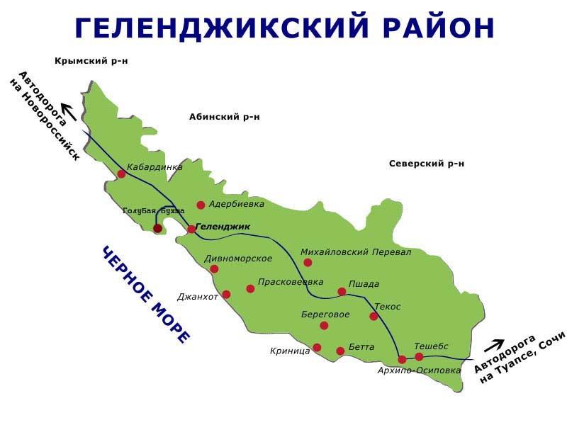 Карта Геленджикского района