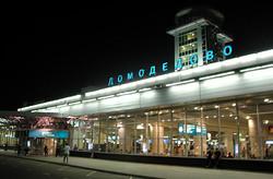 Пассажир отсудил у «Сибири» деньги, потраченные на еду в «Домодедово»