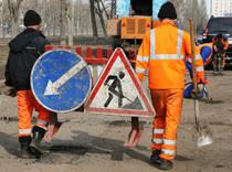 Дорога в Домодедово закрыта на ремонт