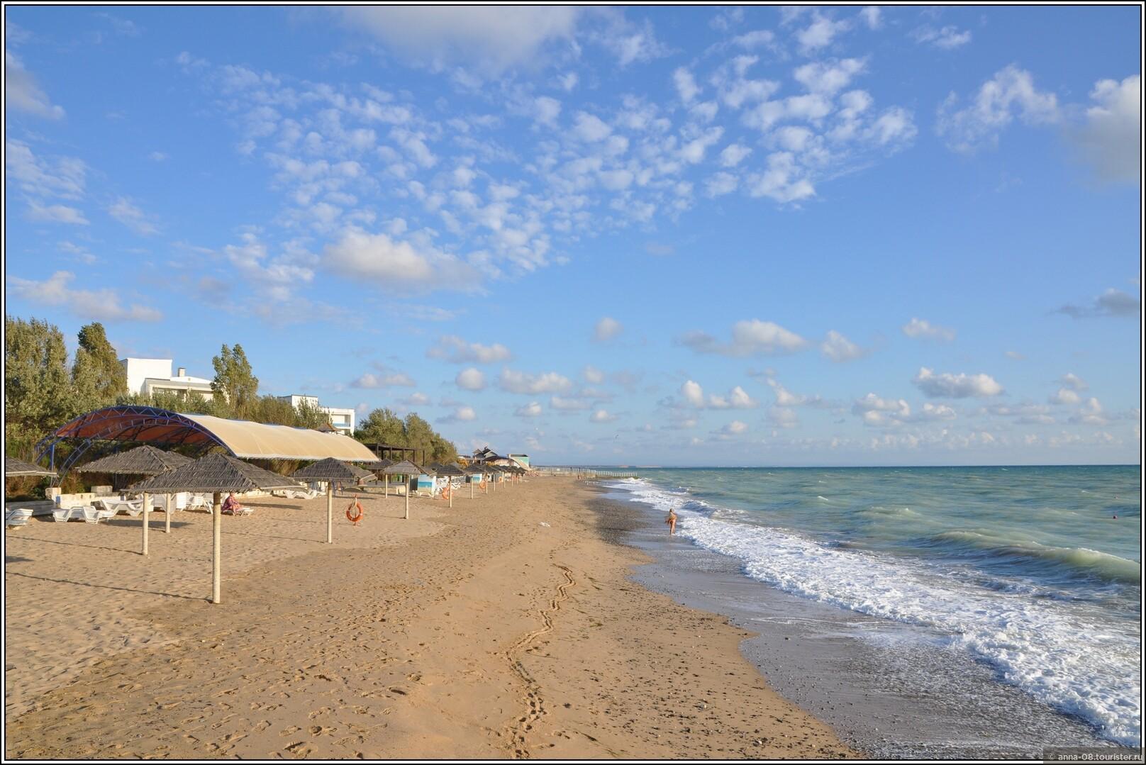 Пляжи в саках фото отзывы