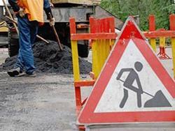 Ремонт дороги в Домодедово откладывается