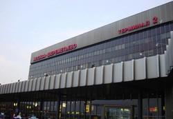 В Шереметьево откроется музей