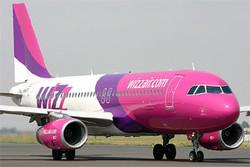Регистрация на рейсы «Wizzair» в аэропортах станет платной