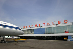 Госдума требует отменить буквенные обозначения терминалов Шереметьево