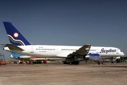 «Якутия» пока не будет летать по маршруту Краснодар – Прага