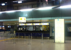 Aeroporti_di_Roma_spA_-_information_desk_at_Rome_Fiumicino_Int\'l.JPG