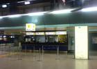 Aeroporti_di_Roma_spA_-_information_desk_at_Rome_Fiumicino_Int\'l.JPG