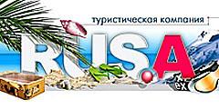 Очередная московская туристическая компания исчезла с рынка